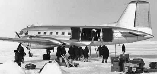 Ил-14 Полярной авиации