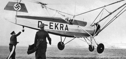 FA-61 на испытаниях