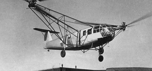 VR-1 - чешская копия FA-223.