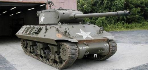САУ M36