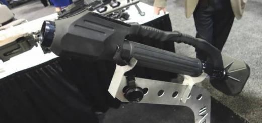 Cверхлегкий 60-мм миномет iMortar