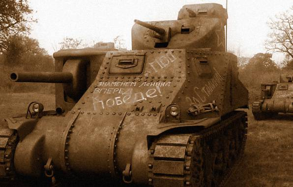 сразу видно - наш танк