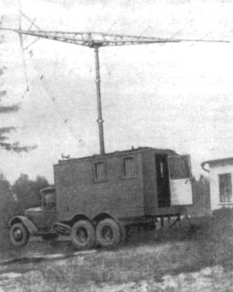 Редут-3