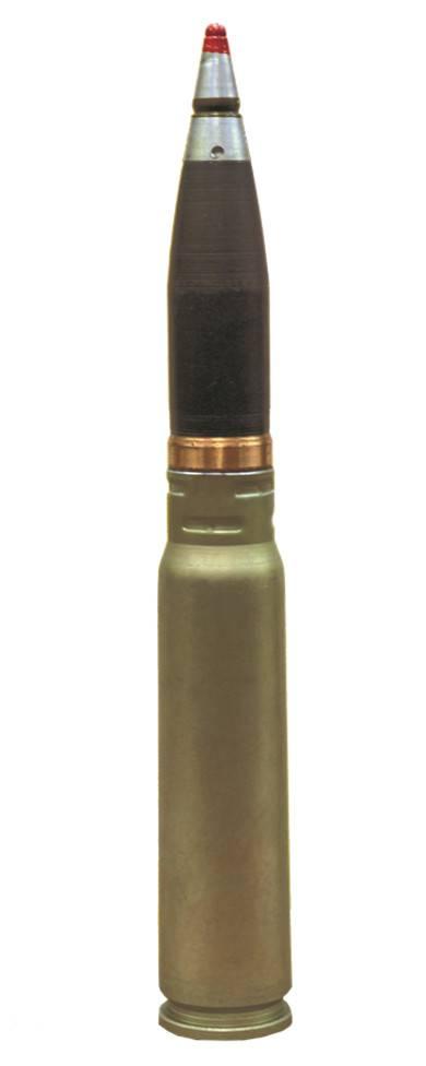 Снаряд 30-мм