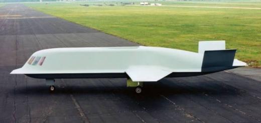 малозаметный самолет Northrop Tacit Blue