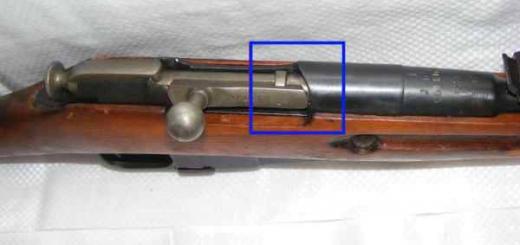 Страгивание гильзы в винтовке Мосина