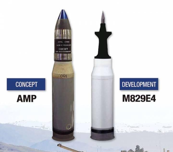 Снаряд AMP