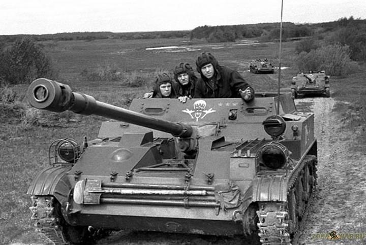 АСУ-57