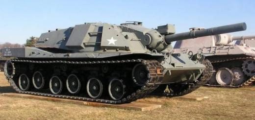 MBT 70 (KampfPanzer 70)