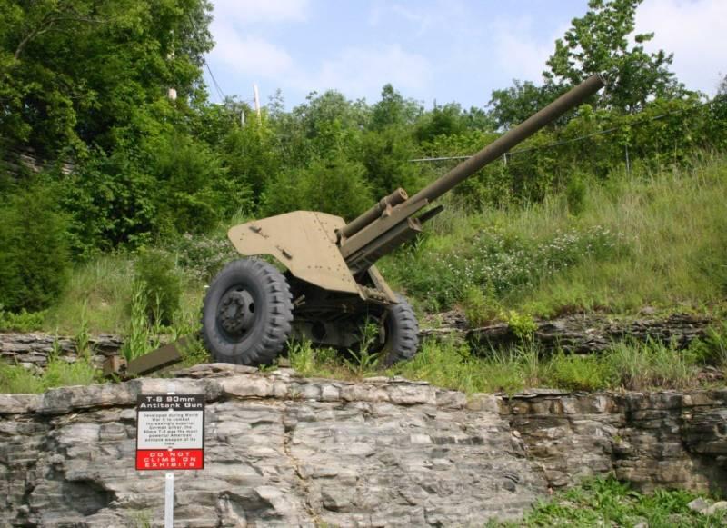 Пробивающие, но ненужные. Проекты американских противотанковых пушек Т8
