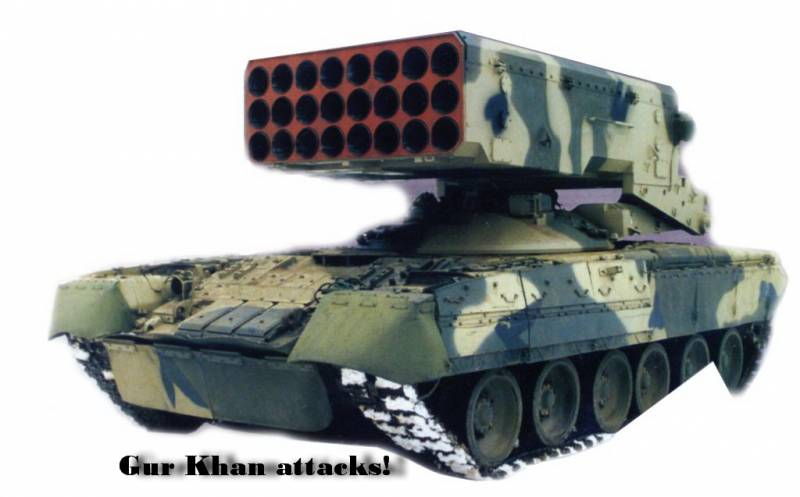 """Впервые: неизвестные варианты огнеметного """"Солнцепека"""" на базе Т-80"""