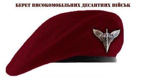 «Высокомобильники» победили десантников на Украине