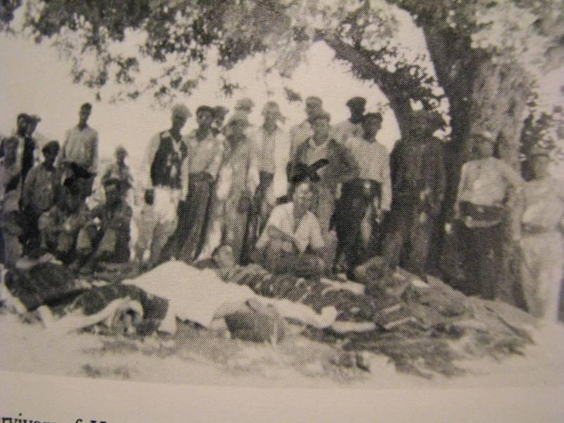 Прерванные полеты над территорией Турции в годы Второй мировой войны