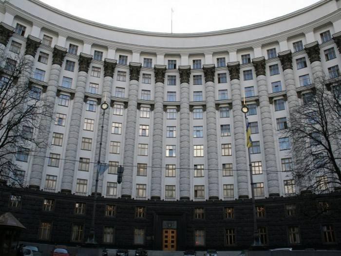 Украина расторгла соглашение с Россией о поставках вооружений