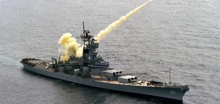 Линкор с ракетами